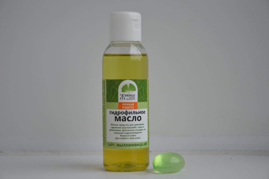 Гидрофильное масло для умывания своими руками рецепты