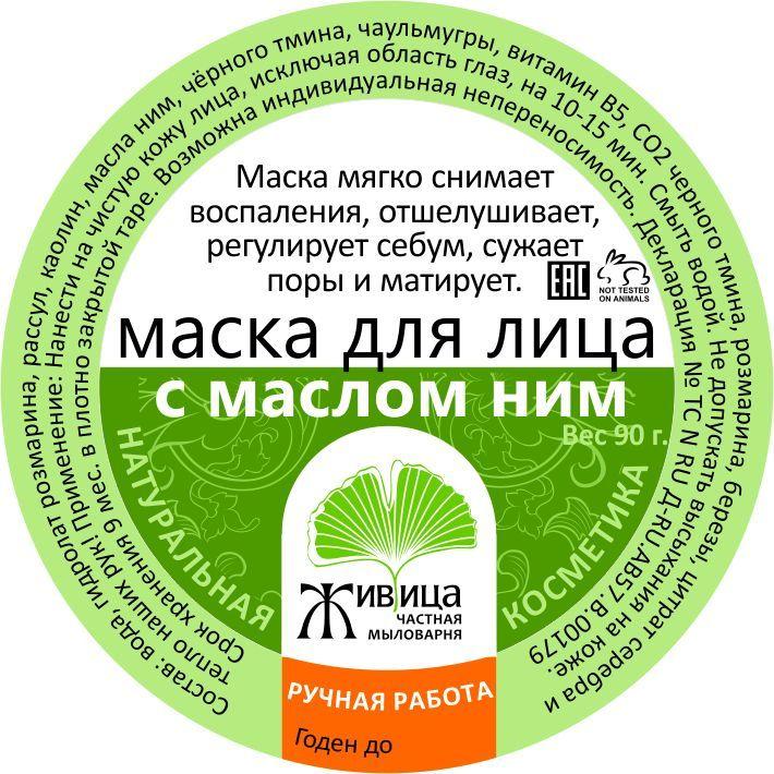 botanicus продажа косметики: