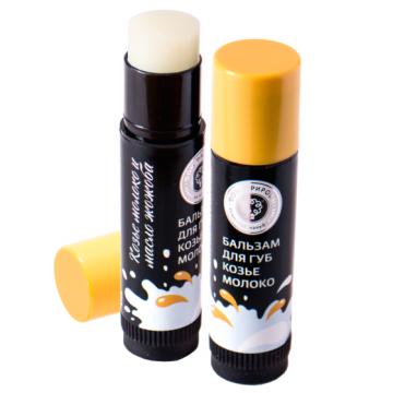 Натуральный бальзам для губ Козье молоко. 5 гр