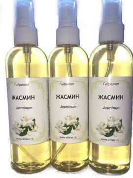 Гидролат Жасмина, Жасминовая вода Premium качества, 250 мл спрей