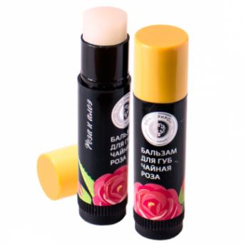 Натуральный бальзам для губ Чайная роза. 5 гр