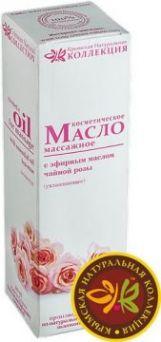 Увлажняющее масло с эфирным маслом Чайной розы 100 мл